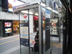 「東中洲」バス停留所
