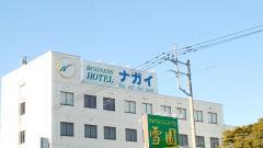 ビジネスホテルナガイ