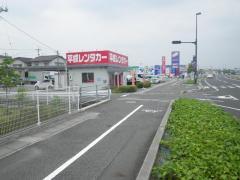 平成レンタカー岡山営業所