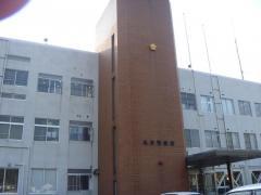長府警察署