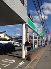 トヨタレンタリース福岡久留米店