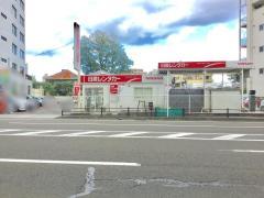 日産レンタカー仙台花京院