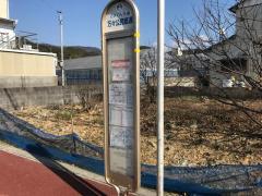 「万々公民館通」バス停留所