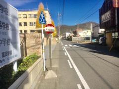 「富田学園前」バス停留所