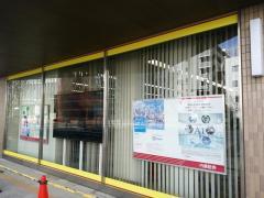 内藤証券株式会社 寝屋川支店