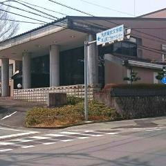 本山町プラチナセンター
