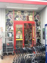 ワンラブ ドン・キホーテ緑店
