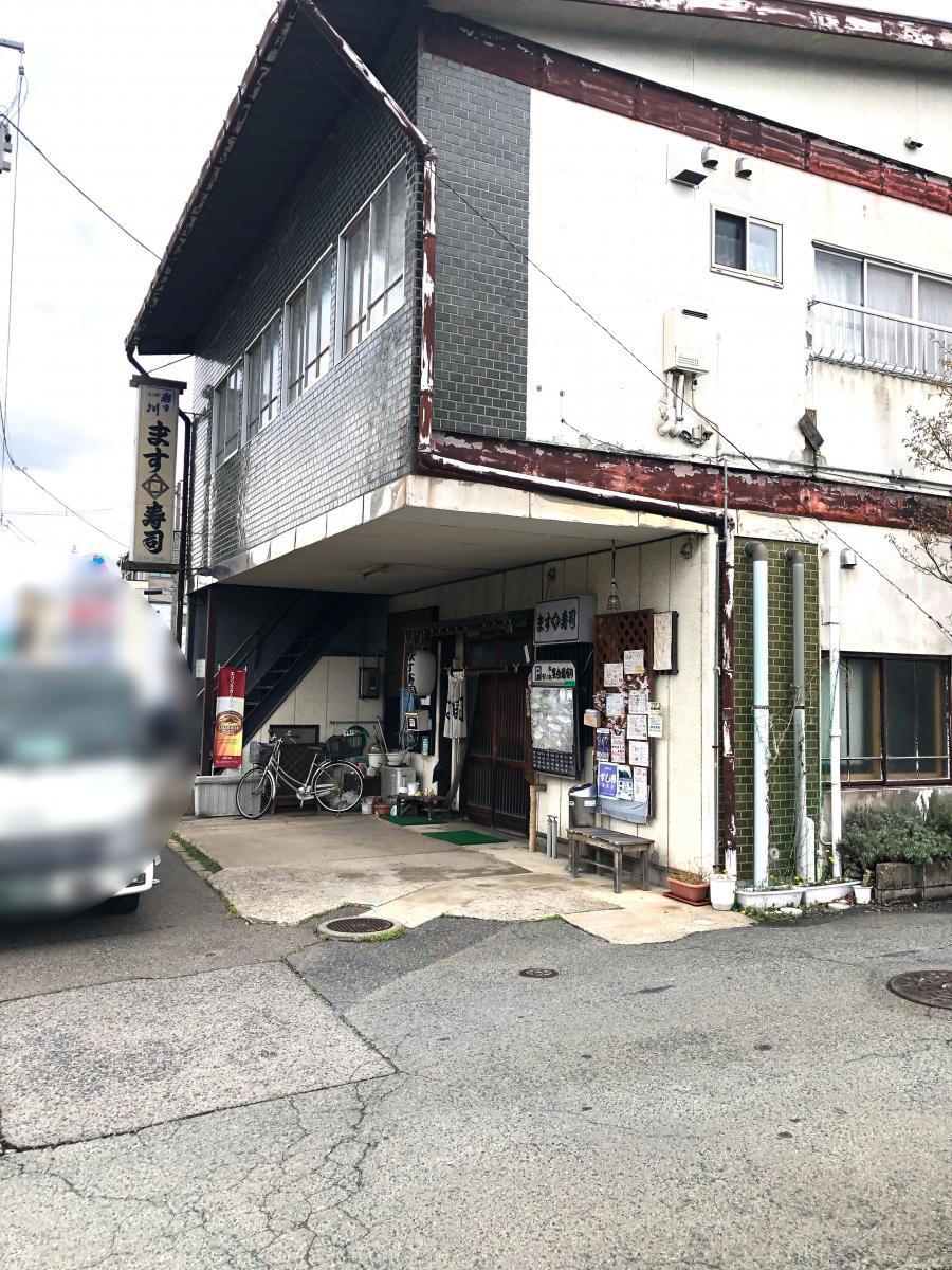 ます寿司_施設外観