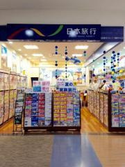 日本旅行 湘南モールFILL営業所