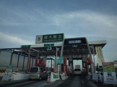 東大阪北IC