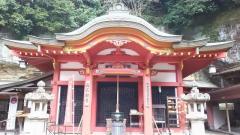 清巌寺(福石観音)