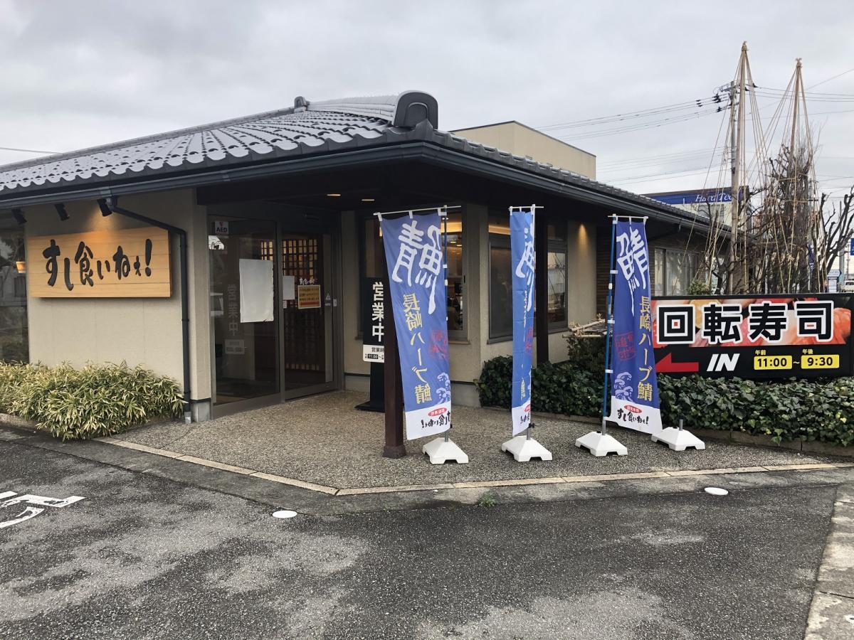 ジーユー 富山