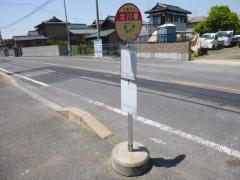 「北川橋(市原市)」バス停留所
