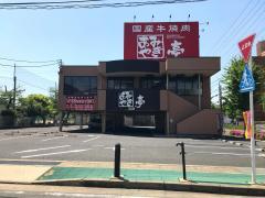 名古屋市天白区の焼肉屋[韓国料理店](アクセスランキング1 ...