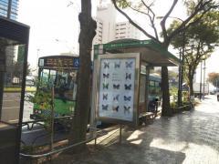 「晴海三丁目」バス停留所