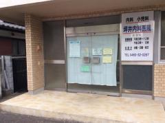 坪井内科医院