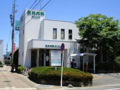 永井内科クリニック