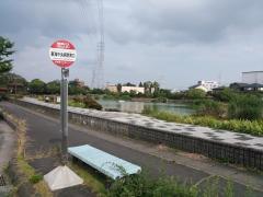 「東海中央病院南口」バス停留所