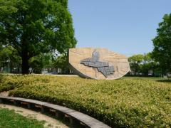 三ツ井公園