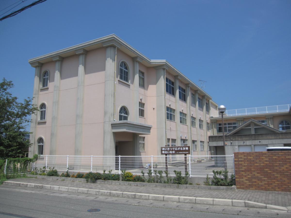 小松島中学校_施設外観