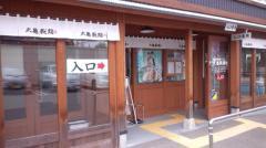 丸亀製麺宝塚店
