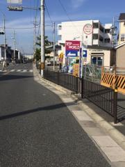 「甲斐田東町」バス停留所