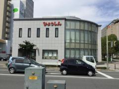 兵庫信用金庫姫路中央支店
