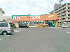 ドラッグセガミ前原高田店