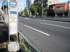 「亀有五丁目」バス停留所