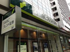 SMBCフレンド証券株式会社 福岡支店