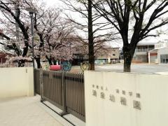 清泉幼稚園
