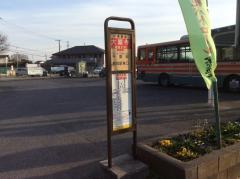 「大巌寺(淑徳大学)」バス停留所
