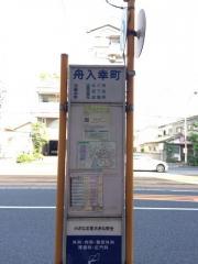 「舟入幸町」バス停留所