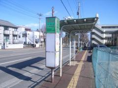 「八木山小学校前」バス停留所