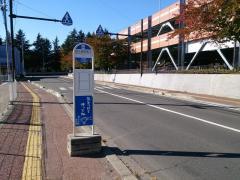 「信大病院南口」バス停留所