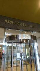 アパホテル富山駅前
