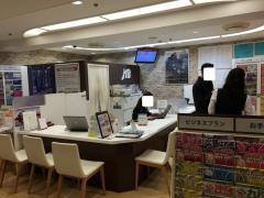 JTB首都圏 渋谷東急プラザ店