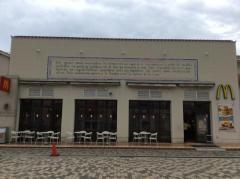 マクドナルドマリンピア神戸店