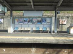 河内小阪駅