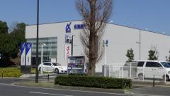 京葉銀行印西支店