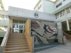 東海中学校