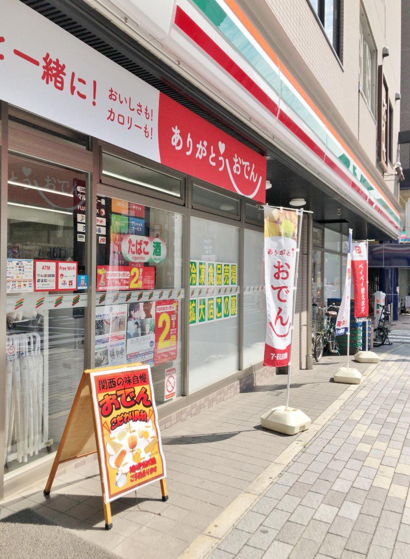 セブンイレブン 神戸備後町3丁目店_施設外観