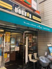ドトールコーヒーショップ 経堂農大通り店_施設外観