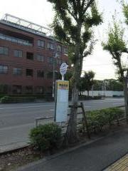 「機動隊前」バス停留所