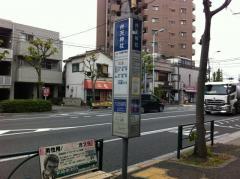 「弁天神社」バス停留所
