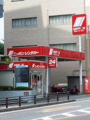 ニッポンレンタカー大宮駅西口営業所