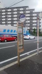 「武庫荘駅西口」バス停留所