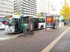 「博多五町」バス停留所