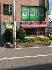 シャトレーゼ 東灘本山店