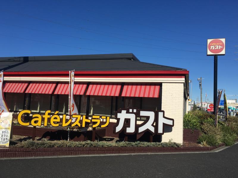 ガスト 草加西町店